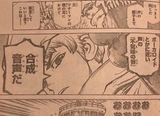 f:id:kimurou:20200218220428j:plain
