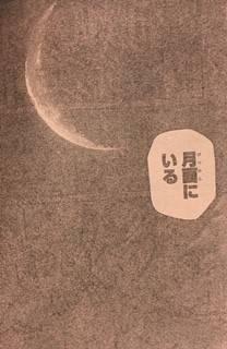 f:id:kimurou:20200218220617j:plain