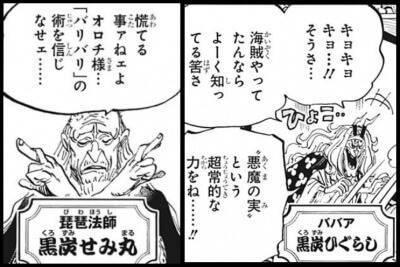 f:id:kimurou:20200222225141j:plain