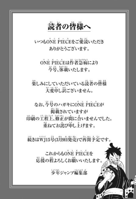 f:id:kimurou:20200304210819p:plain
