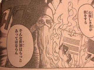 f:id:kimurou:20200306204840j:plain