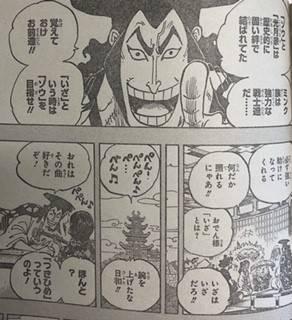 f:id:kimurou:20200309070532j:plain