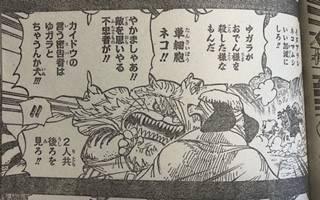 f:id:kimurou:20200309070556j:plain