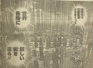 f:id:kimurou:20200309201441j:plain