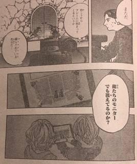 f:id:kimurou:20200311200310j:plain