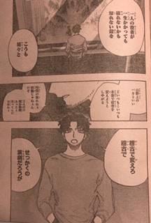 f:id:kimurou:20200311200401j:plain