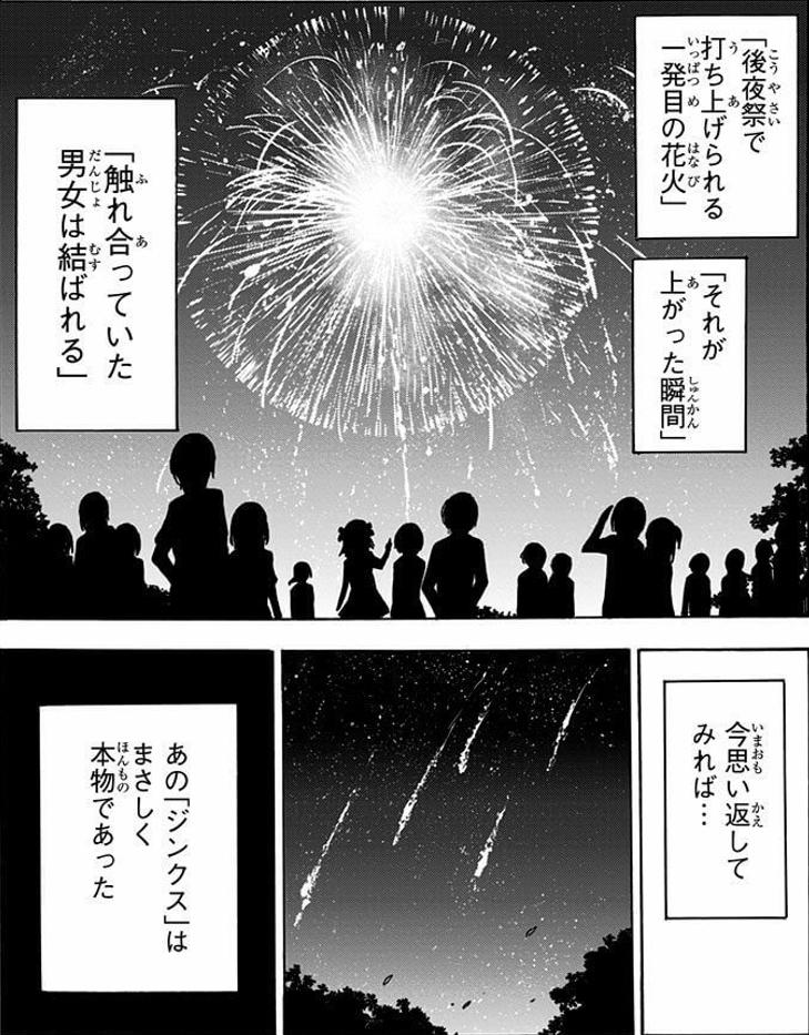 f:id:kimurou:20200312195557p:plain