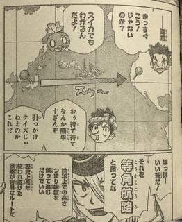 f:id:kimurou:20200317211846j:plain