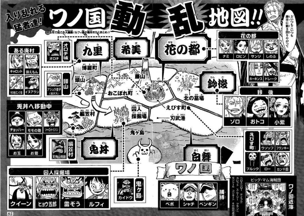 f:id:kimurou:20200323055917j:plain