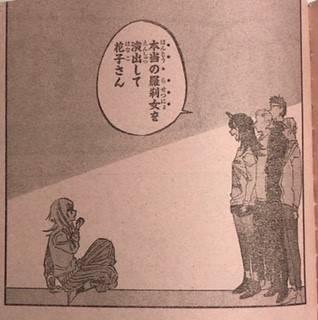 f:id:kimurou:20200326093053j:plain