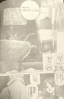 f:id:kimurou:20200331212740j:plain