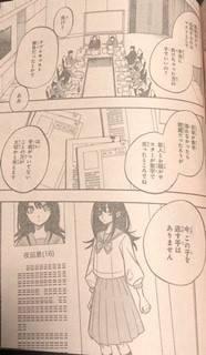 f:id:kimurou:20200401211115j:plain