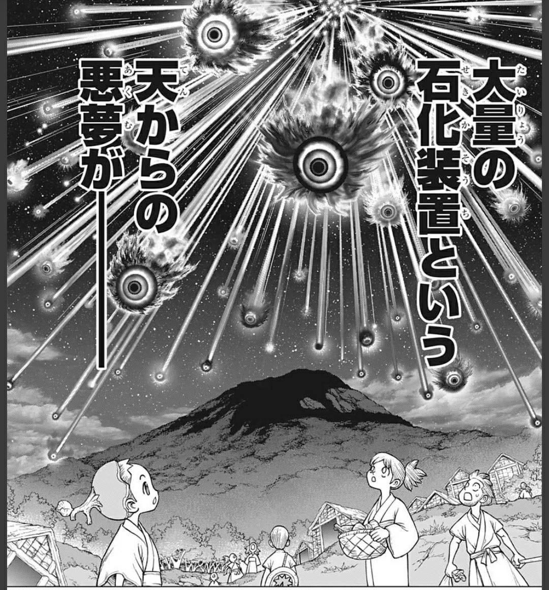f:id:kimurou:20200407212141j:plain