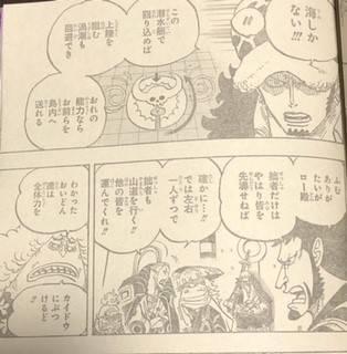 f:id:kimurou:20200414205500j:plain
