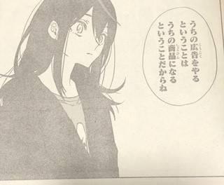 f:id:kimurou:20200416203528j:plain