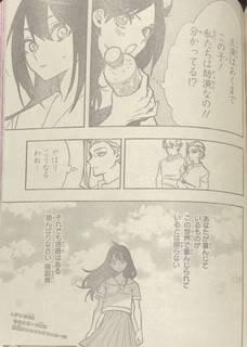 f:id:kimurou:20200416203557j:plain