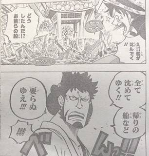 f:id:kimurou:20200427170929j:plain