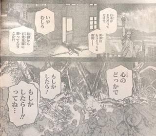 f:id:kimurou:20200429162253j:plain