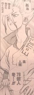 f:id:kimurou:20200429162408j:plain