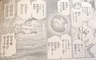 f:id:kimurou:20200429162512j:plain