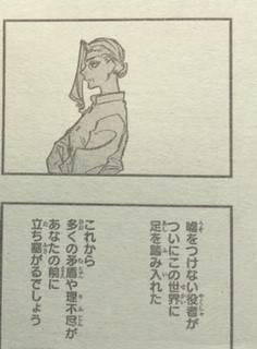 f:id:kimurou:20200430122801j:plain