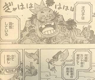 f:id:kimurou:20200511162841j:plain
