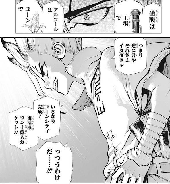 f:id:kimurou:20200602161312j:plain