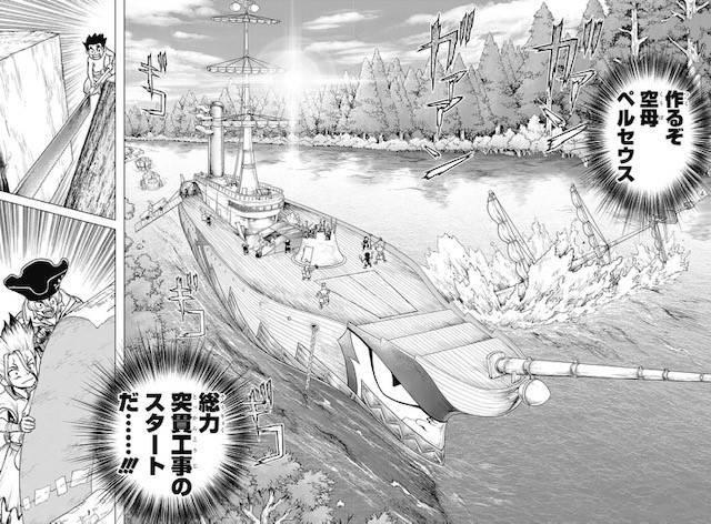 f:id:kimurou:20200611205930j:plain