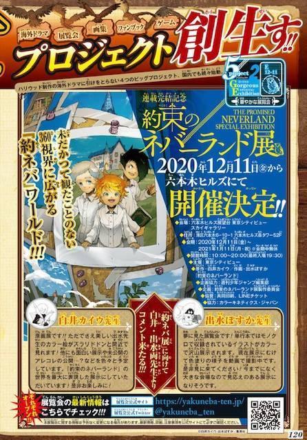 f:id:kimurou:20200616212344j:plain