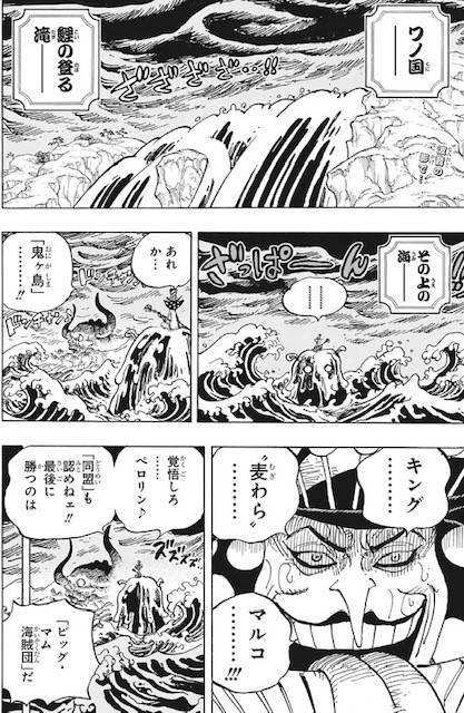f:id:kimurou:20200623210747j:plain