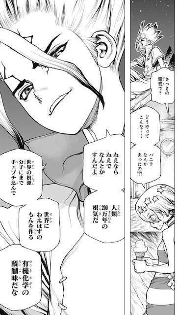 f:id:kimurou:20200626140536j:plain