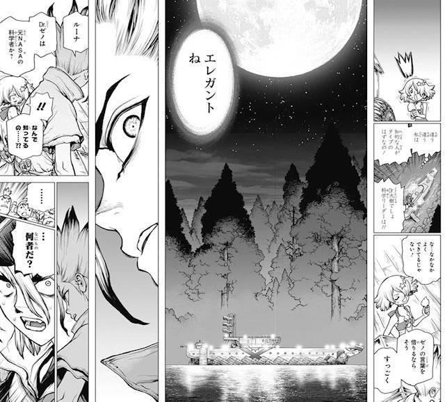 f:id:kimurou:20200626140609j:plain