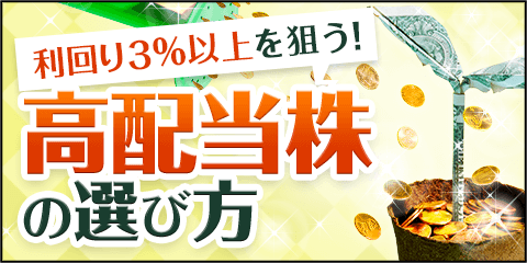 f:id:kimurou:20200702211927p:plain