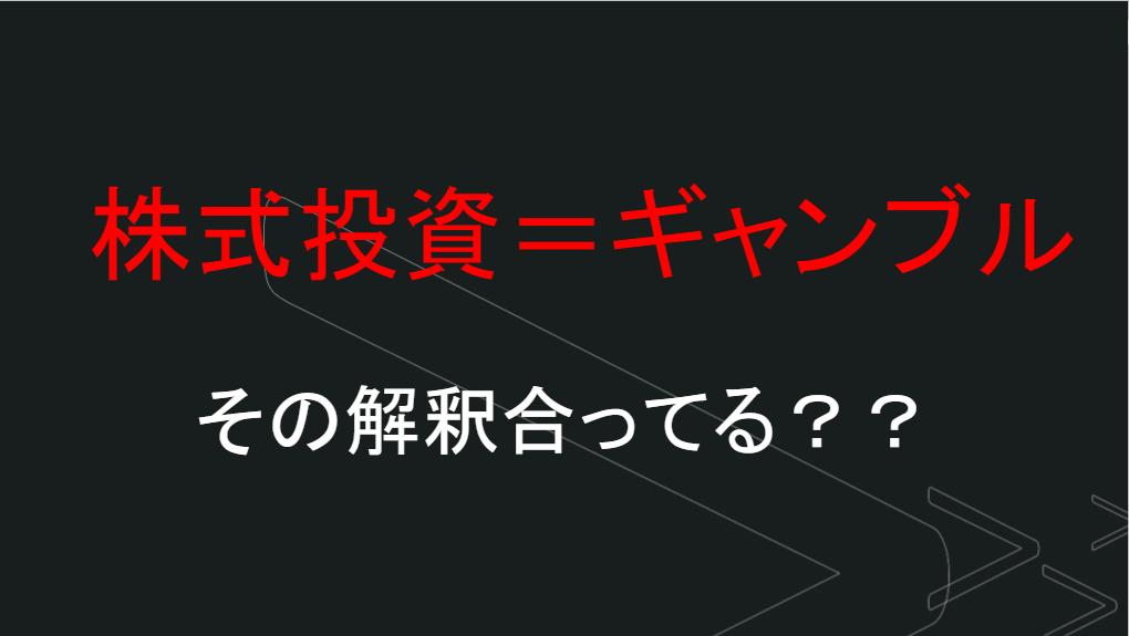 f:id:kimurou:20200703205432p:plain