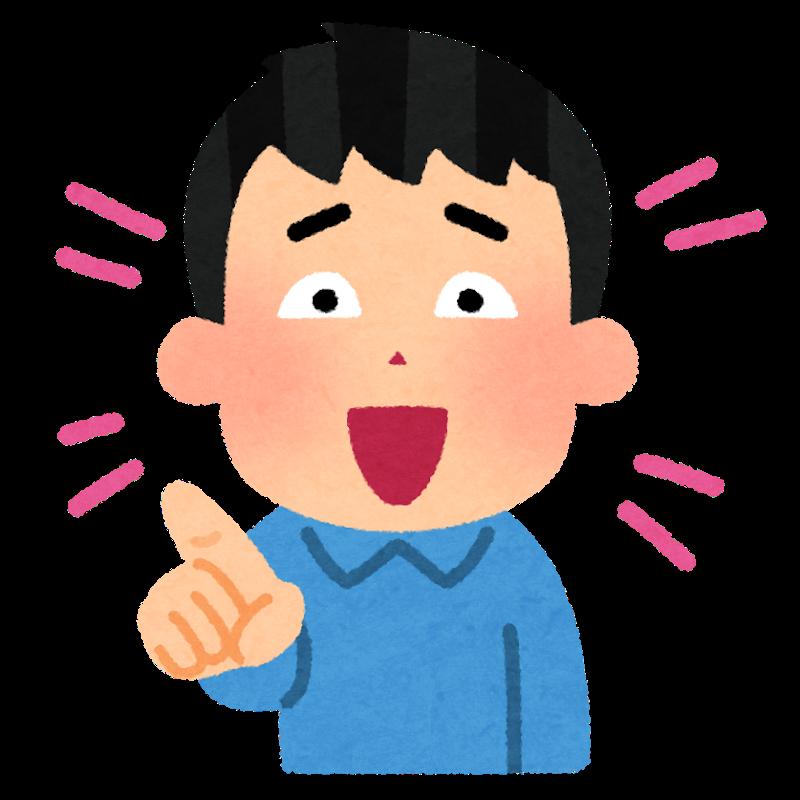 f:id:kimurou:20200704153653p:plain