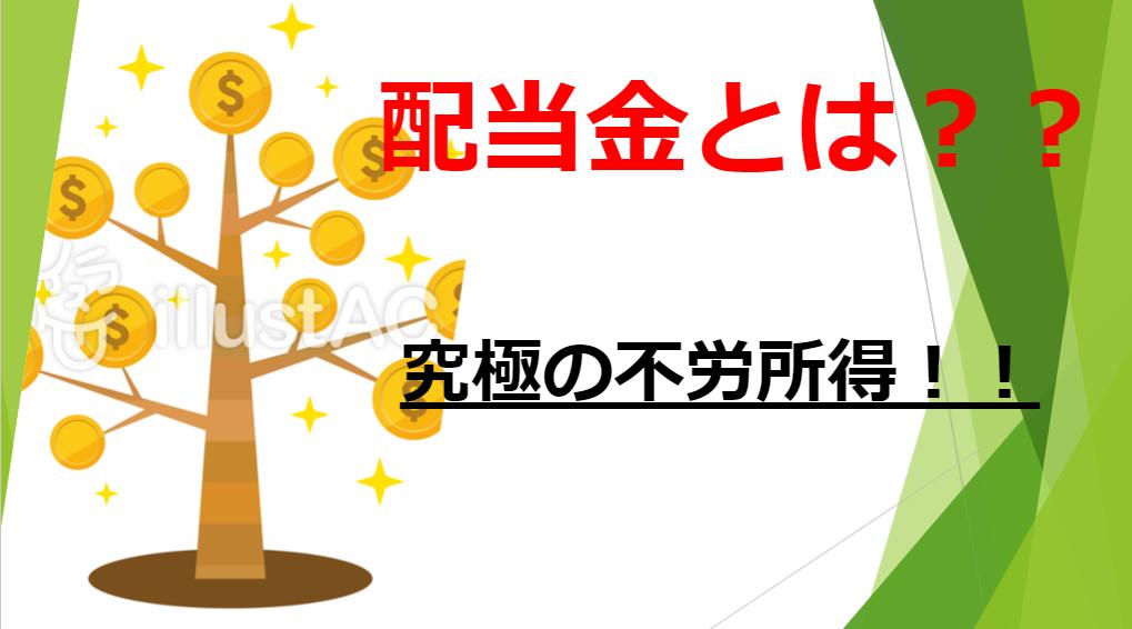 f:id:kimurou:20200704160108p:plain