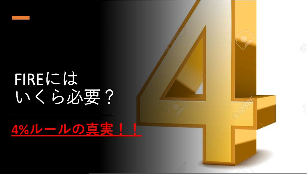 f:id:kimurou:20200707211156p:plain