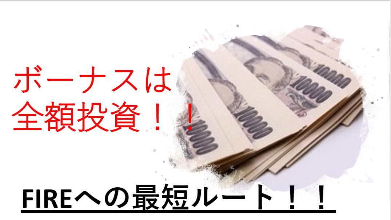 f:id:kimurou:20200710212732p:plain