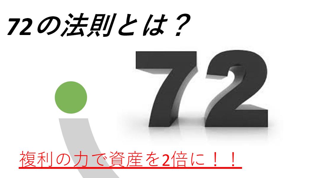 f:id:kimurou:20200712155443p:plain