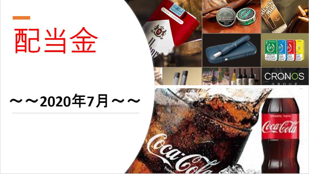 f:id:kimurou:20200714202354p:plain