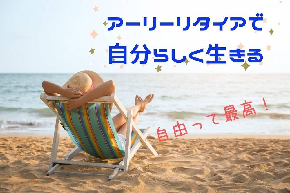 f:id:kimurou:20200715203158j:plain