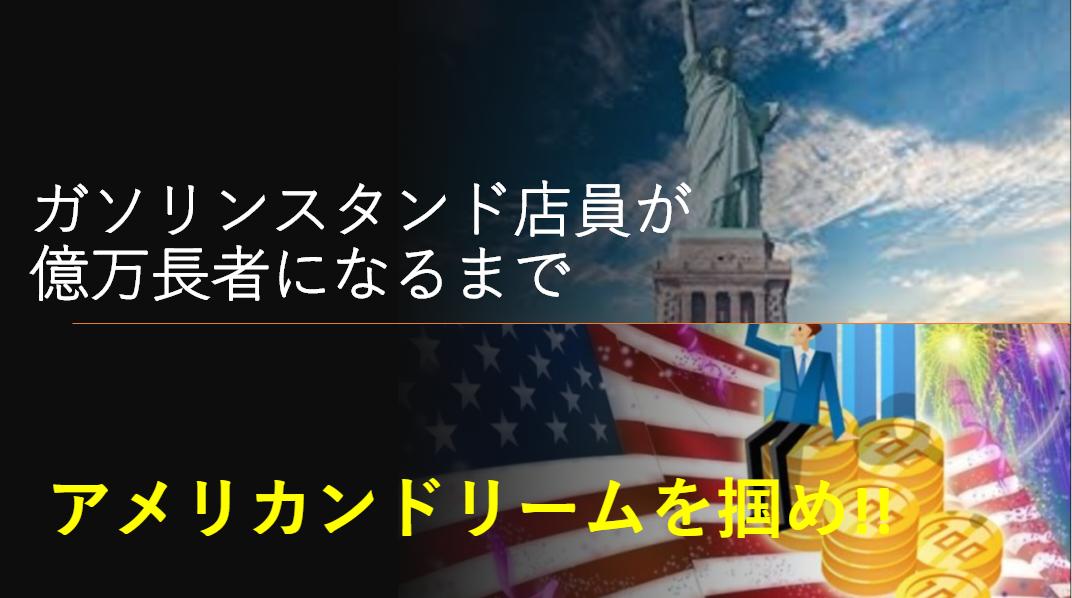 f:id:kimurou:20200716200119p:plain