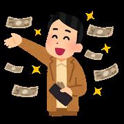 f:id:kimurou:20200718145410p:plain