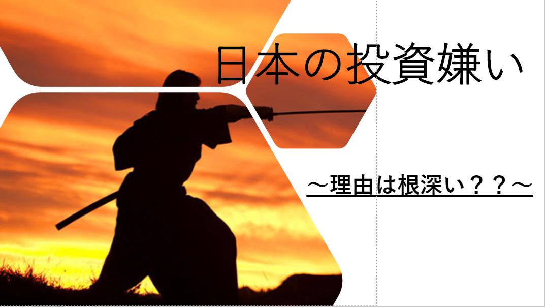 f:id:kimurou:20200726114038p:plain