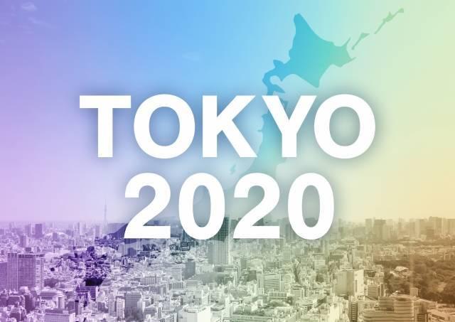 f:id:kimurou:20200727212827j:plain
