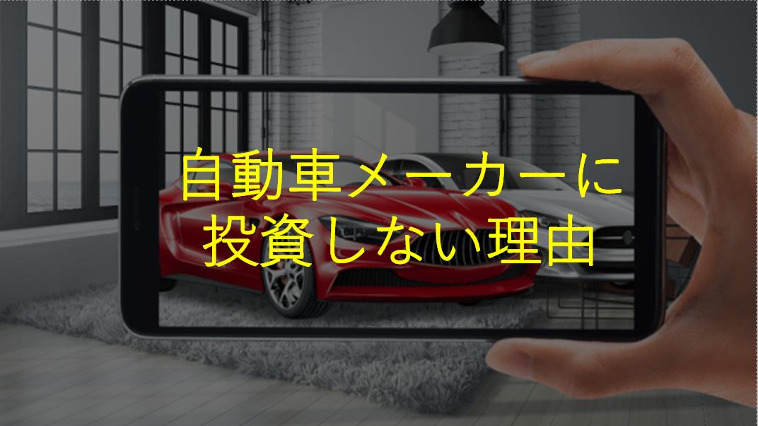 f:id:kimurou:20200729203947p:plain