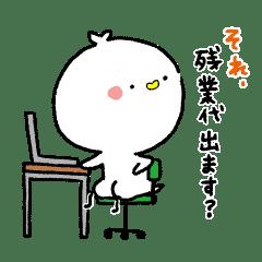 f:id:kimurou:20200810153153p:plain