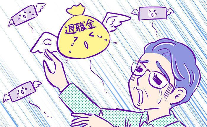 f:id:kimurou:20200812133609j:plain