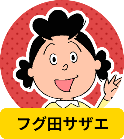 f:id:kimurou:20200814104121p:plain