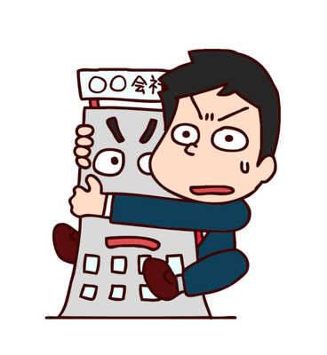 f:id:kimurou:20200821211006j:plain